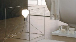 lampe sur pied cdi collection cubo reflex floor lamp