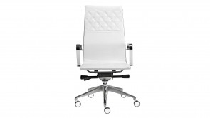 chaise de bureau cdi collection quadra white da221