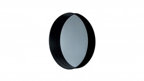 Mirror Sovet Horizon Smoked